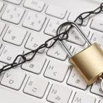 WordPressでサイトの改ざんをされない為のセキュリティ対策とFTPアクセス制限