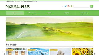 無料のレスポンシブ対応WordPressテーマ。ブロガー向けのマガジンテーマを公開