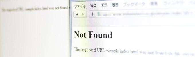 WordPress「HTTPエラー」で画像がアップロードできない場合の対処法