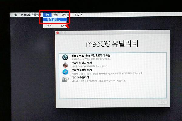 韓国語が表示された場合