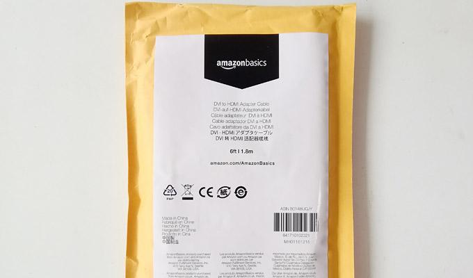 Amazonのオリジナル商品は初めて購入