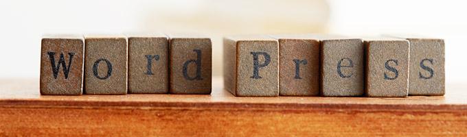 WordPressのプラグインが有効化も停止もできない場合の対処法