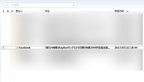 「残り24時間」RayBanサングラス今日限り特価3999円全品全国送料無料