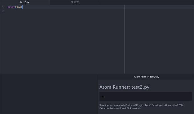 Atom内でPythonを実行できるようにする「atom-runner」