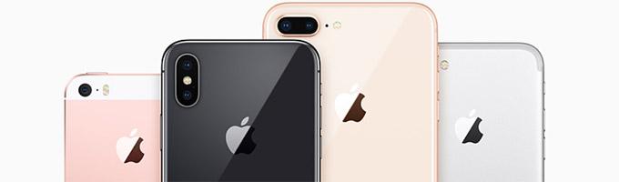 iPhone 7以降のカメラで撮影される写真の形式はHEIF