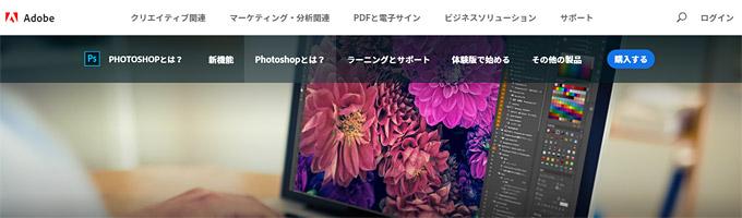 Photoshop CCではHeifに対応(Mac版のみ?)