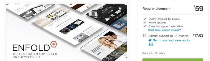 themeforestの使い方。WordPressで企業やショップに最適なenfoldの購入手順