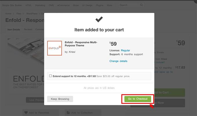 「enfold」のテーマがカートに追加されました。 他に購入するテーマがなければ「Go to Checkout」をクリックして、購入手続きを進めます。