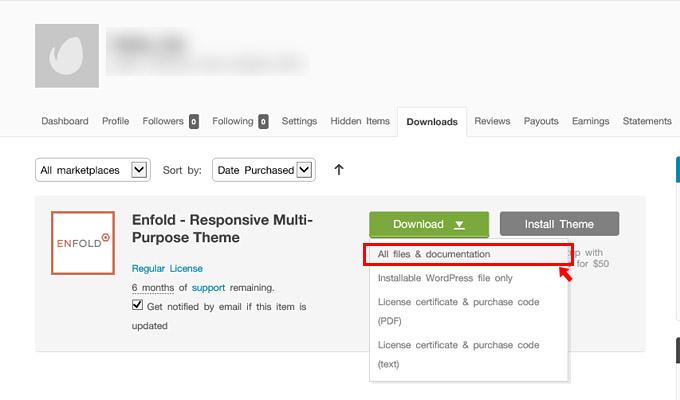 購入したテーマの一覧が表示されますので、ダウンロードしたいテーマの「Download」をクリックして「All files & documentation」をクリックします。