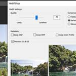 PhotoshopでWebP形式の画像を扱えるようにする手順